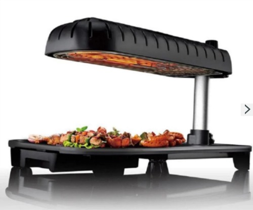 Lazada HB Korean Style BBQ Non-Stick Electric Oven Grill
