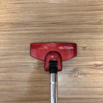 Votemm Vacuum Cleaner Review