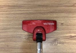 Votemm Vacuum Cleaner Review